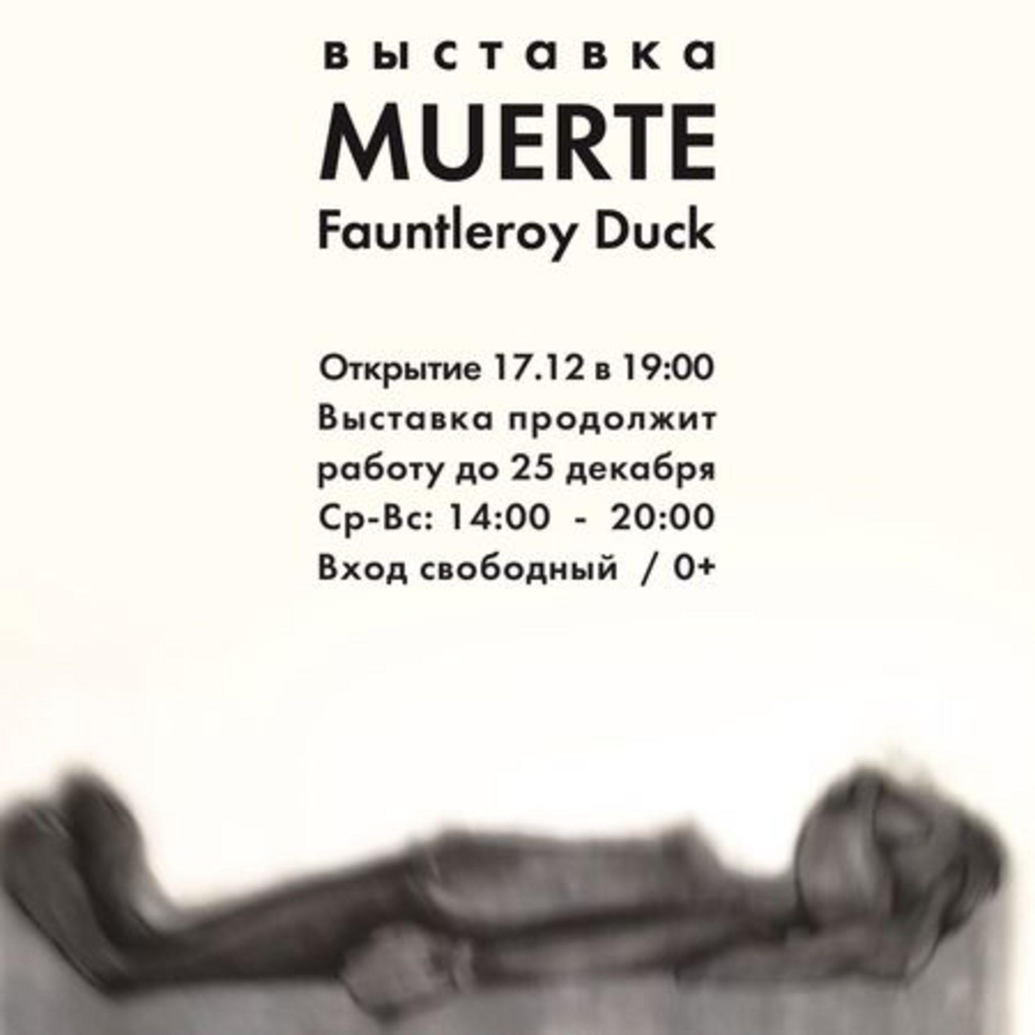 Выставка Fauntleroy Duck «MUERTE»