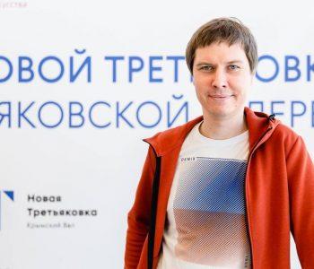 Artist-talk Владимира Логутова в Арт-центре MAKARONKA