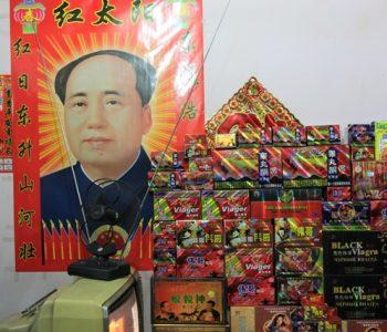 Пять прогулок в традицию: вглядываясь в бездну китайских смыслов
